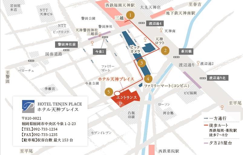 西鉄福岡天神駅・三越より